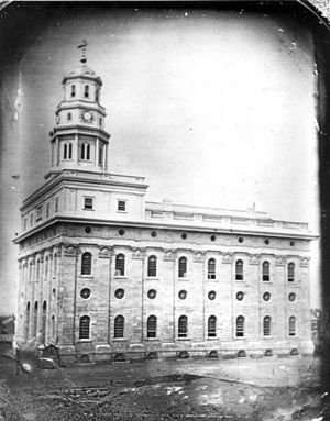 William Weeks - Undated photograph of the Nauvoo Temple.