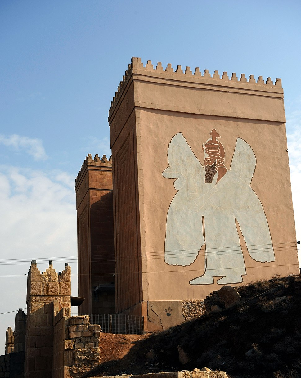 Nergal gate in Nineveh