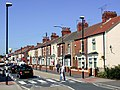 New Bridge Road, Hull - geograph.org.uk - 1328769.jpg