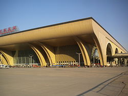 New Shijiazhuang Station (20141203153706).JPG