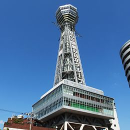 New Tsutenkaku in 201409 003.JPG