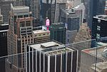 New York City roofs, skyscrapers (4892210098).jpg