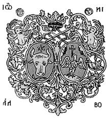Образования цара молдовей до 1365 года продвижение веб-сайтов в поисковиках это обеспечит портал виртуальными гостями