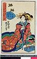 Nise-Murasaki Genji no omokage (Fake Murasaki and the Vestige of Genji) (BM 1915,0823,0.817 1).jpg