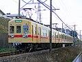 Nishi-Nippon-Railroad-608.JPG