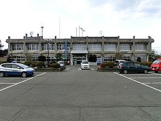 Nishigō, Fukushima - Nishigō Village Hall