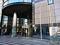 Nisshin OilliO Group headquarters, at Shinkawa, Chuo, Tokyo (2019-01-02) 01.jpg