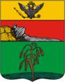 Nizhnedevitsk COA (Voronezh Governorate) (1781).png
