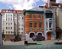 Nizhny Novgorod. Minin Street, 31b (2).jpg