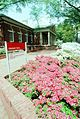 North Carolina State University Leazar Hall 1992.jpg