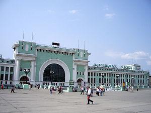 Nikolai Garin-Mikhailovsky - Garin-Mikhailovsky square