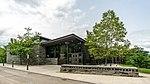 Noyes Community Recreation Center, Cornell University.jpg