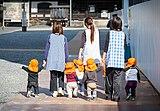Nursery school, Higashi Honganji, Kyoto.jpg