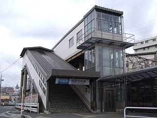 Sōbudai-mae Station Railway station in Zama, Kanagawa Prefecture, Japan