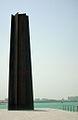 Obelisk? (7180340775).jpg