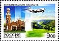 Oblast Voronezh.JPG