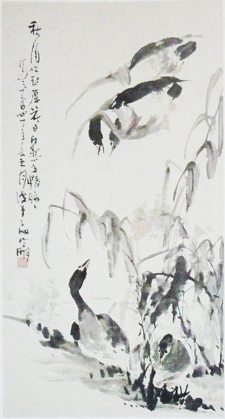 File:Okuhara Seiko 1.jpg