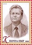 Oles Honchar 2018 stamp of Transnistria.jpg