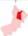 Oman Ad Dakhiliyah (2006 borders).PNG