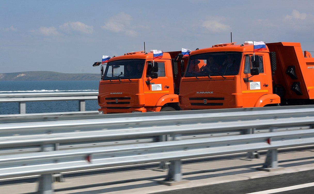 Opening of the Crimean bridge (2018-05-15) 14.jpg