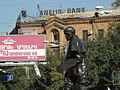 Opera house of Yerevan 105.jpg