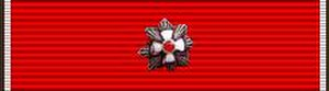 Leighton W. Smith Jr. - Image: Order of Merit of the Hungarian Republic ribbon