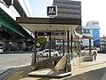 Osaka Metro Fukaebashi Station.jpg