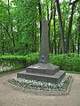 Ostafyevo Monument to Zhukovsky.JPG