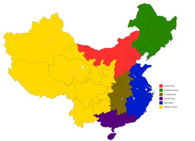 List of regions of China - Wikipedia