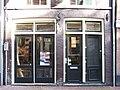 Oude Spiegelstraat 4 door.JPG