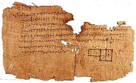 One of the oldest surviving fragments of Euclid's Elements, found at Oxyrhynchus and dated to c. AD 100 (P. Oxy. 29). The diagram accompanies Book II, Proposition 5. Oxyrhynchus papyrus with Euclid's Elements.jpg