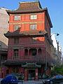 P1080497 Paris VIII place Gerard-Oury pagode rwk.jpg