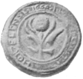 POL Seal of Chorzele 1660.png
