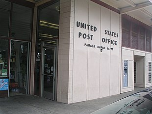 U.S. Post office in Pahala