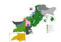 Pakistan General election 1990.png