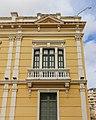 Palácio Anchieta Vitória Espírito Santo 2019-2898.jpg