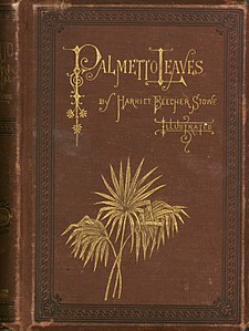 Palmetto leaves cover.jpg
