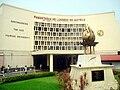 Pamantasan ng Lungsod ng Maynila (20-10-2006).jpg