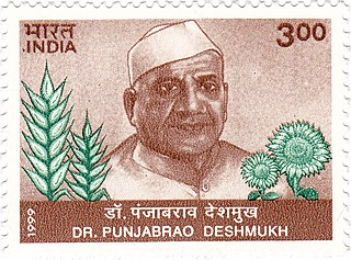 Panjabrao Deshmukh Indian politician