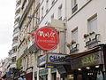 Paris 2014 érotisme.jpg