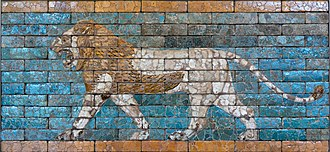 Culture of Iraq - The Lion of Babylon from a portion of the Ishtar Gate. The Lion of Babylon has remained a prominent symbol of Iraqi culture, a type of Iraqi battle tank was named after it.