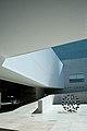 Pavilhão do Conhecimento (6086824838).jpg