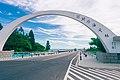 Penghu Great Bridge 20150619.jpg