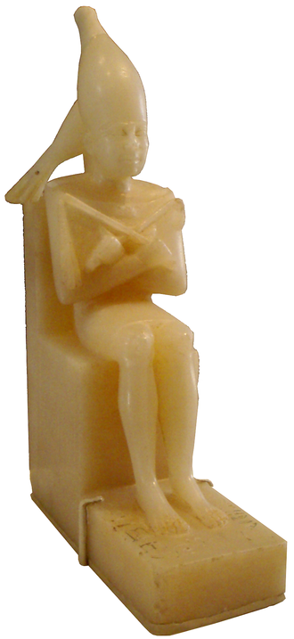 Sed festival - Alabaster sculpture of an Old Kingdom pharaoh, Pepi I Meryre, dressed to celebrate his Heb Sed, c. 2362 BCE, Brooklyn Museum