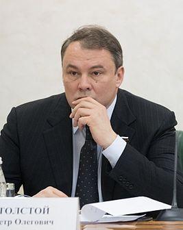 Пётр Олегович Толстой