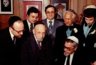 Albert L. Lewis - Lewis (seated, right) witnessing a ketubah, Jewish marriage document, 1974