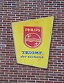 Philips advertising sign.jpg