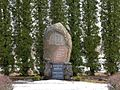 Piemiņas akmens - Bontrager - Panoramio.jpg