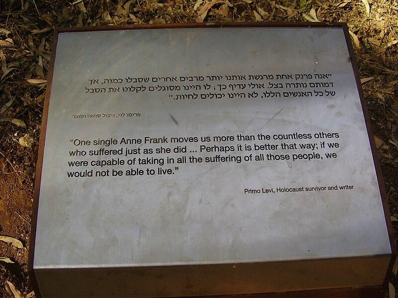 יד אנה פרנק ביער הקדושים