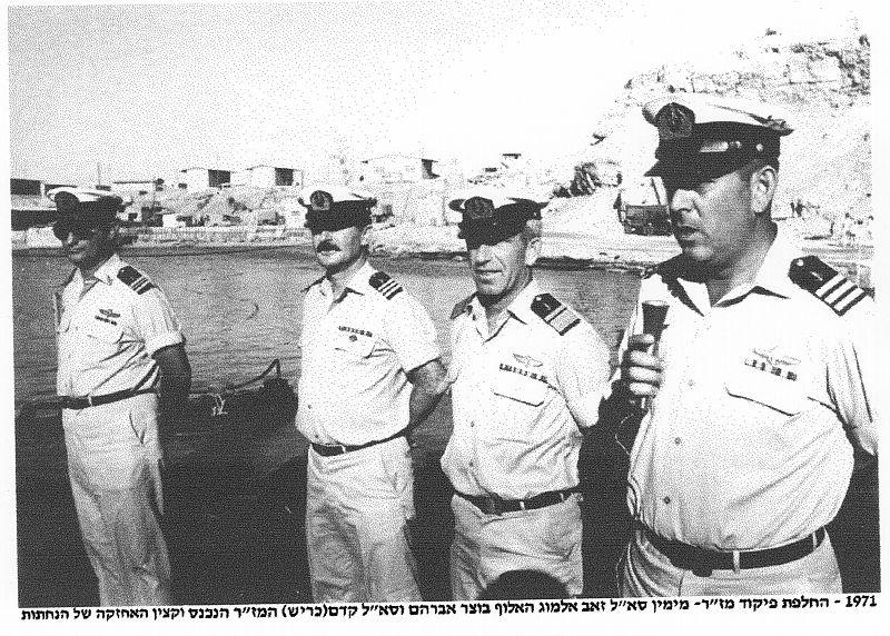 החלפת פיקוד בזירת ים סוף